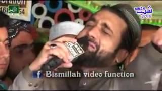 Qari Shahid Mahmood Qadri Mahi ve tere vekhan lai New Naat