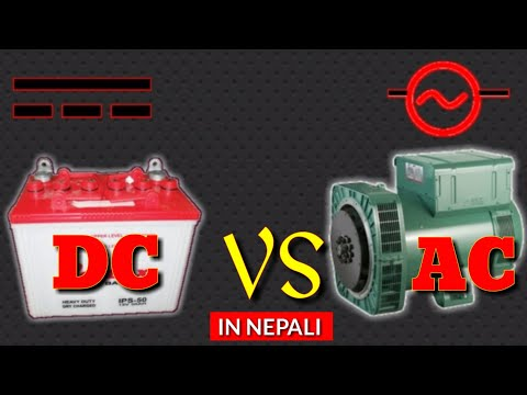 Xxx Mp4 AC Current And DC Current In Nepali Technical Knowledge In Nepal Nepal Electrical Engineering 3gp Sex