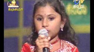child singer Anurada