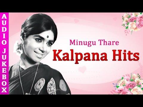 Xxx Mp4 Kalpana Kannada Actress Songs Jukebox Best Songs Collection Super Hit Playlist 3gp Sex