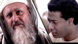 قصص تبكي الصخر عن النبي محمد عليه الصلاة والسلام - تدمع العين