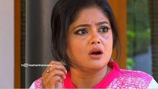 Thatteem Mutteem I Ep 245 - How can you cry in English? I Mazhavil Manorama
