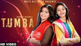 New Punjabi Song  - Tumba (Full Song) Hasmat Sultana - Latest Punjabi Songs 2017 - WHM