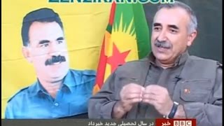 From 2011 Archives - BBC Persian interview PKK leader