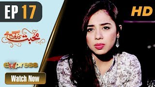Pakistani Drama | Mohabbat Zindagi Hai - Episode 17 | Express Entertainment Dramas | Madiha