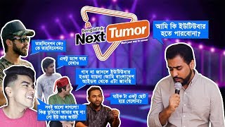 Next Tumor - Mark Your Way to Cancer | TahseeNation