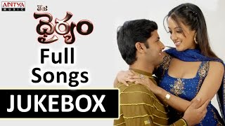 Dhairyam (ధైర్యం) Telugu movie Songs Jukebox || Nithin,Raima Sen