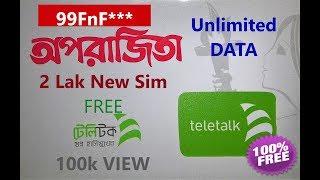 Teletalk 'Aparajita' free sim for women _ Unlimited Data & 99 FnF ** by Tech Talk