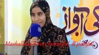 A very buetifull  heart touching naat sahrif