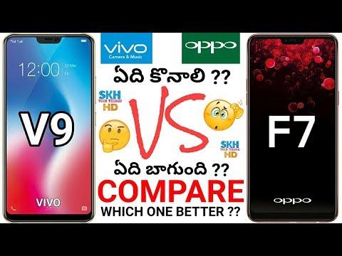 VIVO V9 vs OPPO F7 Compare in Telugu Which is Best VIVO V9 or OPPO F7
