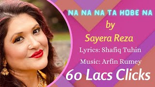 Valobasa Chay Na Lyrical Video | Arefin Rumey Feat. Sufi-Folk Singer Sayera Reza | Club Mix Hd