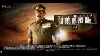 Melvilasam 2011 Malayalam Full Movie DVDRip|Suresh Gopi,Parthiban|
