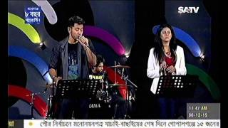 Prempobon live by tanjib with Andar Mahal in satv প্রেম পবন)