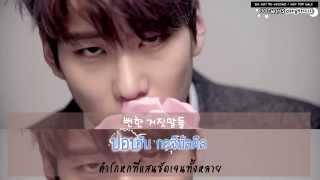 [Karaoke-Thaisub] Boyfriend - Find Yourself (The Snow Queen 2 OST.)