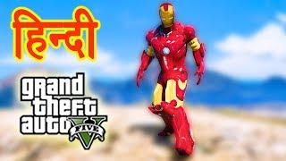 GTA 5 - The Ironman