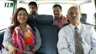Bangla Natok - Akasher Opare Akash l Shomi, Jenny, Asad, Sahed l Episode 07 l Drama & Telefilm