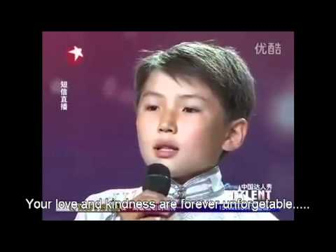 China Got Talent 2011 : Mongolian boy singing for his mom (Eng Sub)