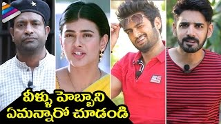 Tollywood Celebs Makes Fun of Hebah Patel | Nanna Nenu Naa Boyfriends Movie | Telugu Filmnagar