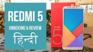 (हिंदी) Hindi Redmi 5 unboxing & review