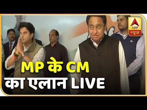 Xxx Mp4 MP CM Designate Kamal Nath And Jyotiraditya Scindia At Party Office In Bhopal ABP News 3gp Sex