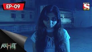 Aahat - 3 - আহত (Bengali) Ep 9 - The Hostel Haunting
