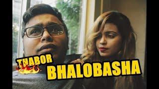 থাবড় ভালবাসা | Thabor Love | ZakiLOVE | Efa | Prottoy