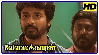 Velaikkaran Movie Scenes | Sivakarthikeyan plans to start Radio Channel | Prakash Raj