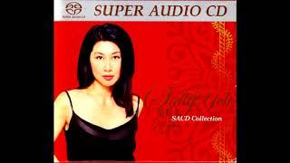葉蒨文 Ultimate Sound (SACD)