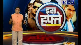Iss Haftey: Salman Khan the 'Sultan' of controversy