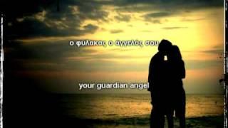 Giannis Kotsiras - Filakas Aggelos ( English & Greek Lyrics )