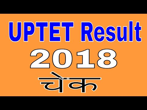 Xxx Mp4 UPTET Result 2018 Kaise Dekhe UPTET 2018 Result Check UP TET Result Date 2018 Confirm 5 December 18 3gp Sex