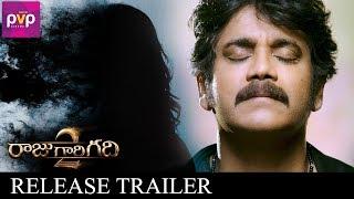 Raju Gari Gadhi 2 Release Trailer | Nagarjuna | Samantha | Seerat Kapoor | Ohmkar | PVP Cinema