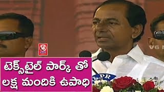 CM KCR Full Speech |  Kakatiya Mega Textile Park Foundation Ceremony In Warangal | V6 News