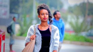 Nati Haile - Alo | አሎ - New Ethiopian Music 2017 (Official Video)