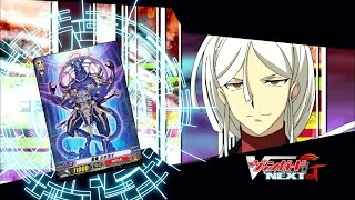 [Sub][TURN 1] Cardfight!! Vanguard G NEXT Official Animation - Welcome to the NEXT STAGE!!
