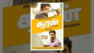 Sooran (சூரன் ) Super Hit Tamil Full Movie - Karan, Anumol, Shefali Sharma