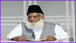 Saniha e Karbala ka tareekhi pasmanzar by Dr Israr Ahmed (ra)