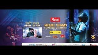ARIJIT SINGH wit Symphony Orchestra l Dhaka Army Stadium_March 2016 l 1st Half