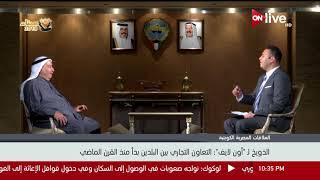 السفير الكويتي بالقاهرة: شاركنا في حرب أكتوبر بنحو ثلث الجيش الكويتي لتحرير مصر