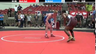 84 KG Mark Hall vs Bo Nickal