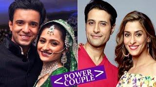 Power Couples | Malaika Arora Khan & Arbaaz Khan | Contestants List Revealed