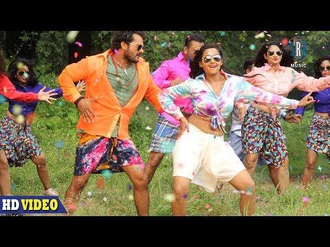 Xxx Mp4 Lachke Kamariya Tohar Lahe Lahe Khesari Lal Yadav Kajal Raghwani Main Sehra Bandh Ke Aaunga 3gp Sex