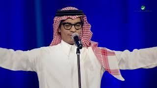 Rabeh Saqer ... Yoom Wahed - Alriyadh Concert 2017 | رابح صقر ... يوم واحد - حفل الرياض