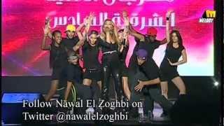 Nawal El Zoghbi - Ha