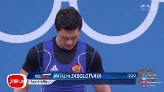 معكم منى الشاذلى - شاهد لحظة وقوع الثقل علي البطله عبير عبدالرحمن في مشاركات اولمبياد بكين