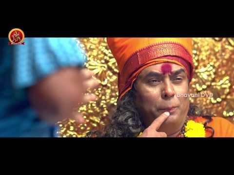Xxx Mp4 Manushulatho Jagratha Movie Scene Latest Telugu Movie Scene 3gp Sex