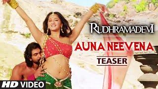 Auna Neevena Video Teaser || Rudhramadevi || Allu Arjun, Anushka, Rana Daggubati, Prakashraj