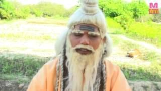 Sadhu Baba Aa Rahe Hai | साधु बाबा आ रेसे | Kissa Ragniya
