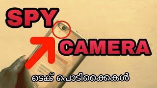 SPY CAMERA Apps to record videos Secretly 🎥 | Malayalam