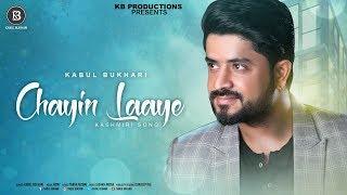 pc mobile Download Chayin Laaye | New Kashmiri Song | Kabul Bukhari